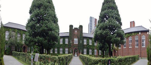 Schools in Tokyo Japan
