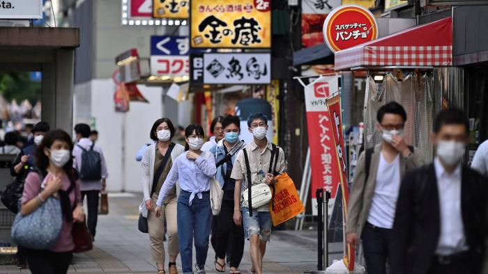 How Japan is Coping With the Current Pandemic Corona Virus